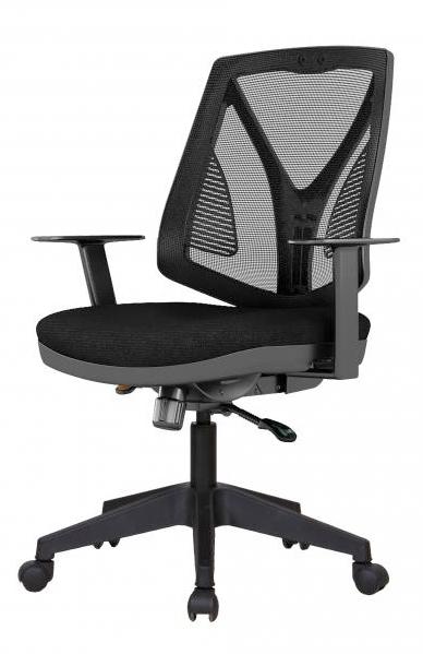 Fileli ofis sandalyesi